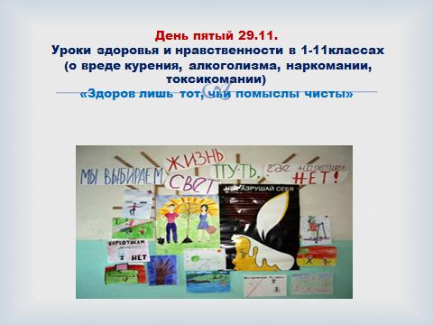 hello_html_85b2201.png