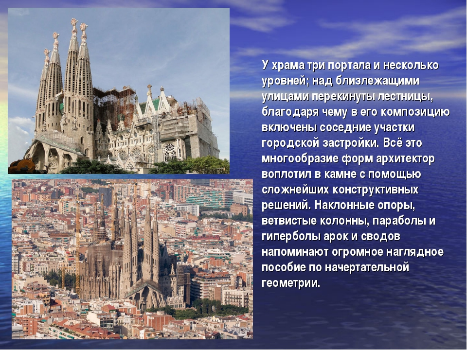 У храма три портала и несколько уровней; над близлежащими улицами перекинуты...