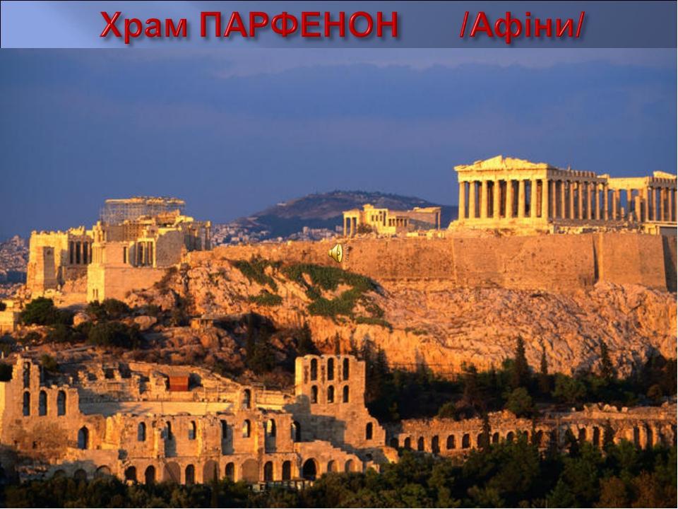 Экскурсии афина