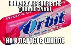 http://im2-tub-ru.yandex.net/i?id=a1c177dfe3af3c1f5c6f067fdc2cb901-97-144&n=21