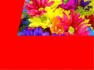 ПРАЗДНИК Добрый весенний приходит дарит удивляет замечательный женский день