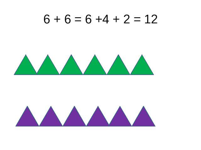 6 + 6 = 6 +4 + 2 = 12