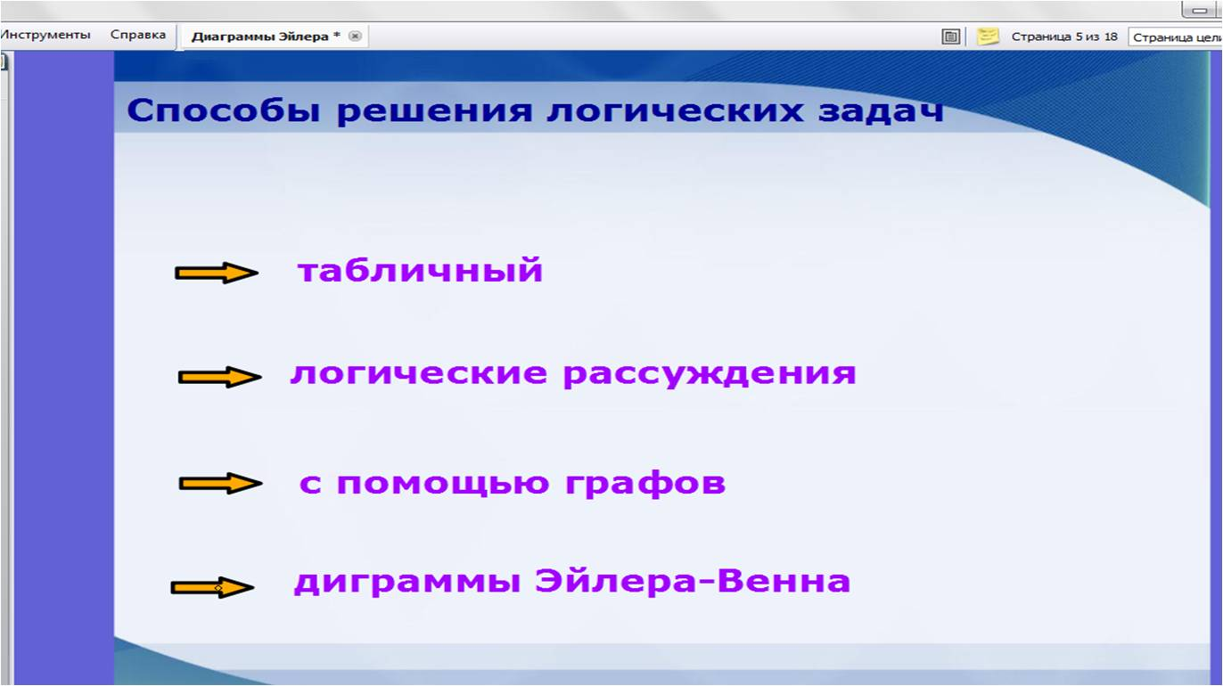 hello_html_7936b7b3.jpg