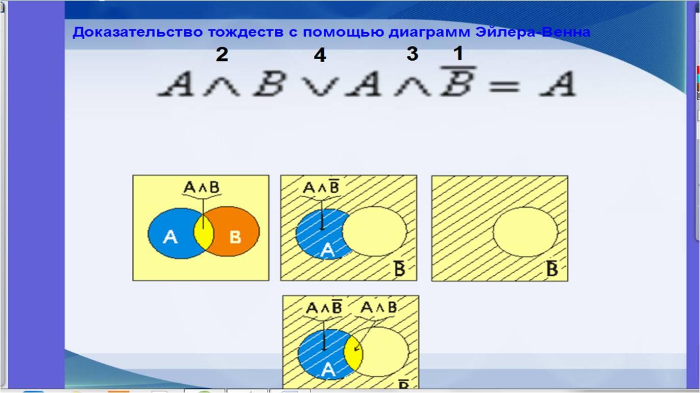 hello_html_eb294e3.jpg