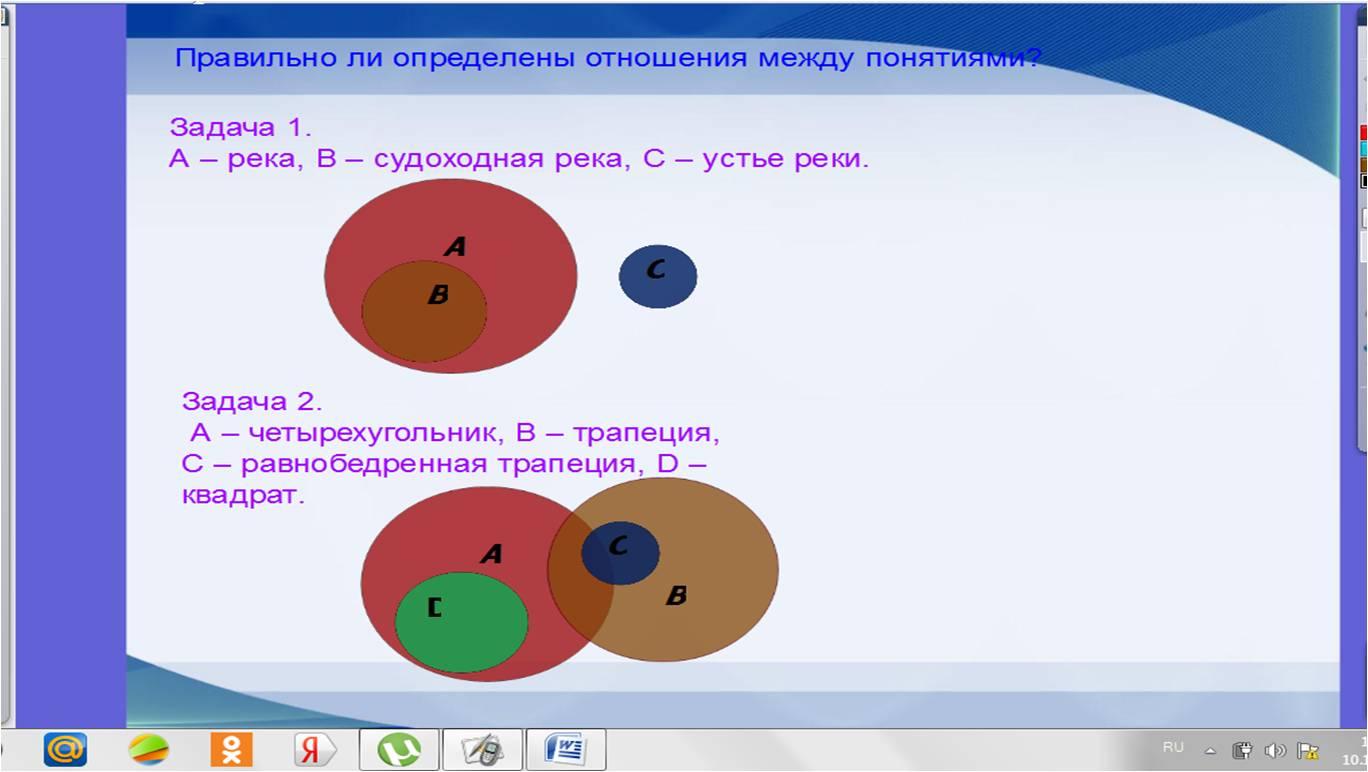 hello_html_m70ae7561.jpg