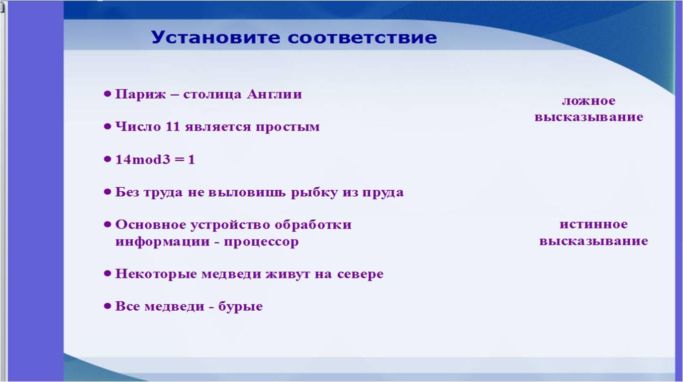 hello_html_m7115834c.jpg