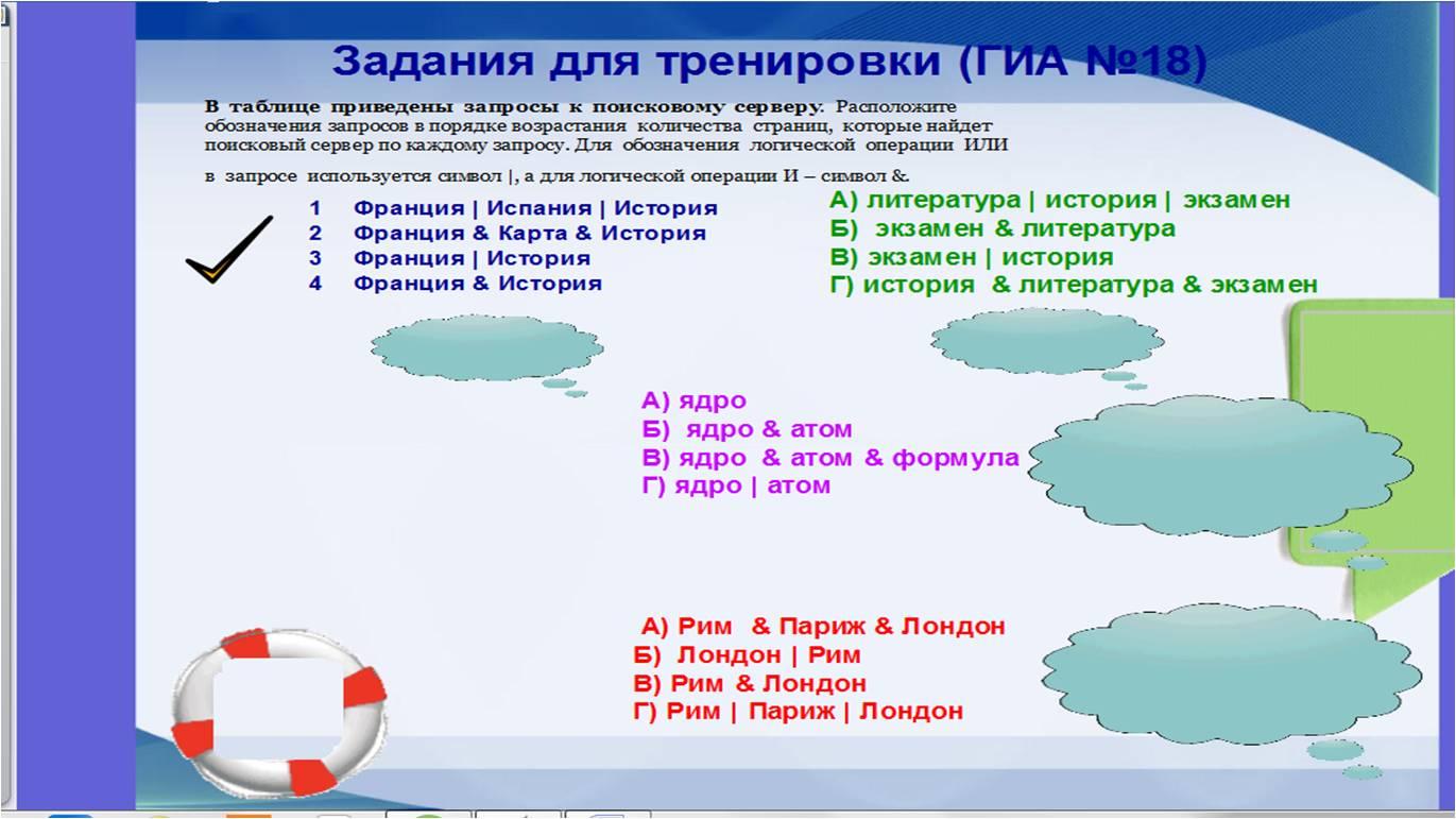 hello_html_m7569ac2c.jpg