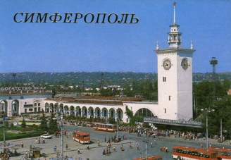 http://www.dikary.com/wp-content/uploads/2013/06/simferopol.jpg
