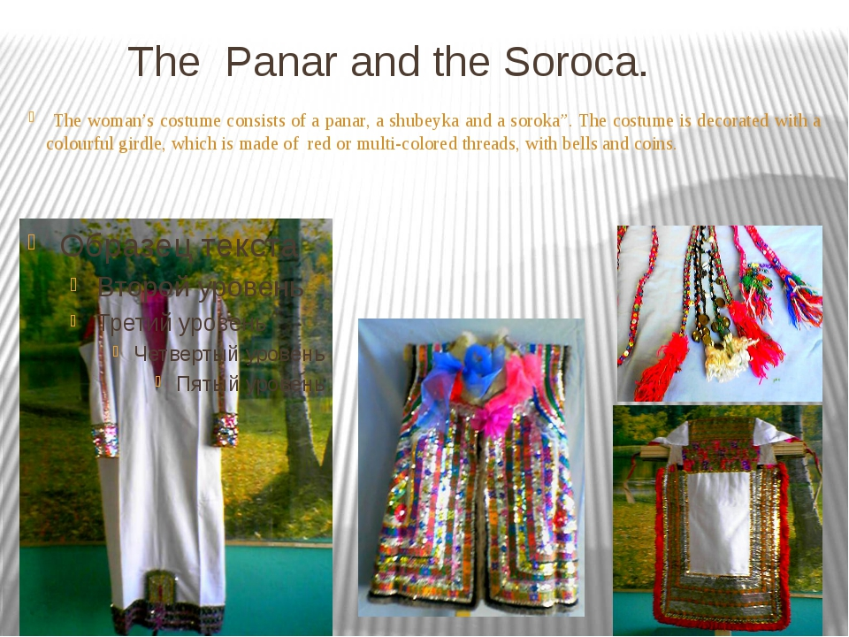 The Panar and the Soroca. The woman's costume consists of a panar, a shubeyka...