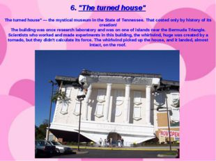 """6. """"The turned house"""" The turned house"""" — the mystical museum in the State of"""