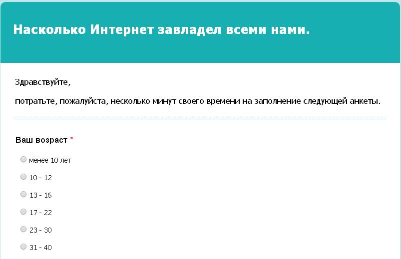 hello_html_m29c883e7.png
