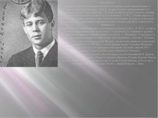 Русский поэт. Родился в селе Константиново Рязанской губернии, в крестьянской