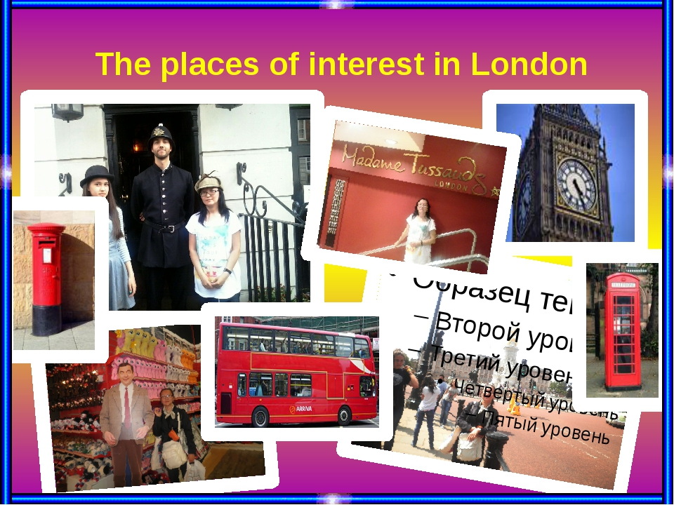 The places of interest in London