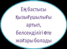 hello_html_m5efc99e9.png