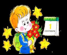 F:\Учительская\жонкино\презентация\школьные картинки\Рисунок10.png