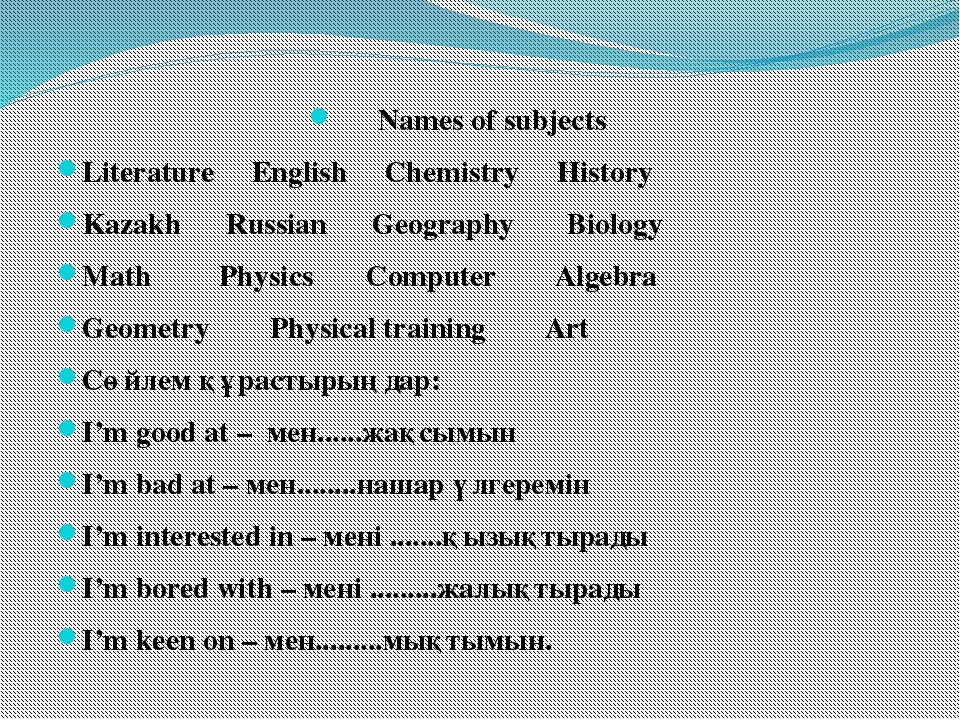 Names of subjects Literature English Chemistry History Kazakh Russian Geograp...