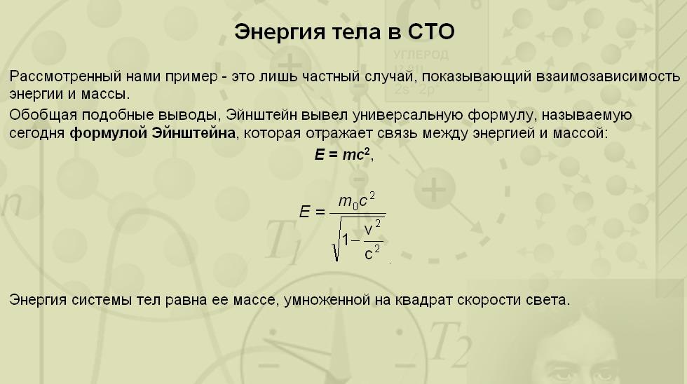 hello_html_661bc673.jpg