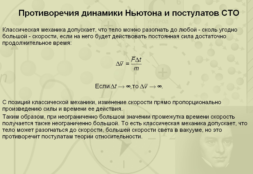 hello_html_m15d3f764.jpg