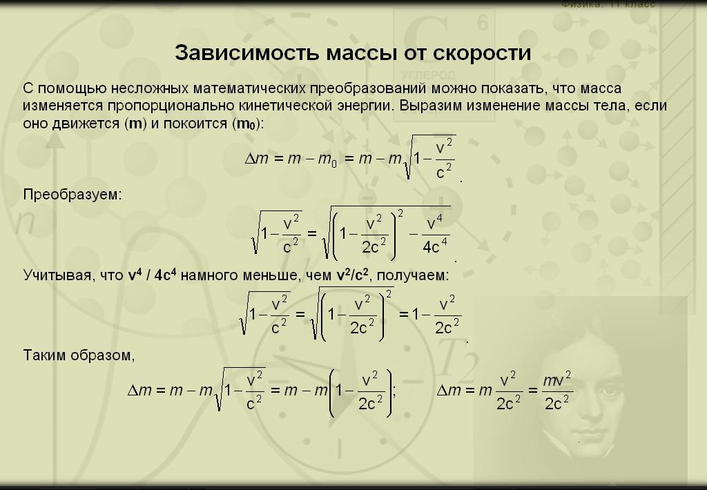 hello_html_m5898f6d1.jpg