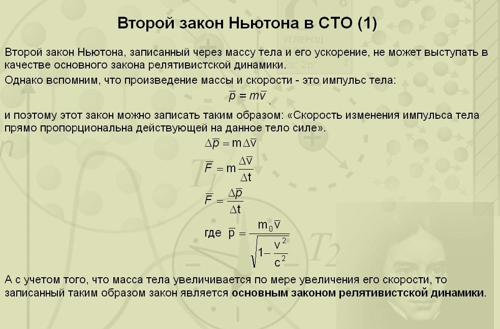 hello_html_m7804dd55.jpg