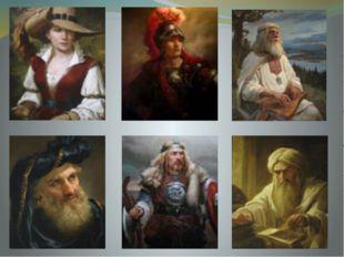 Галерея портретов Андрея Шишкина