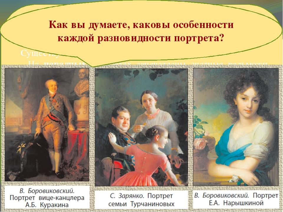 1. До чтения: - Рассмотрите иллюстрации и выделенные слова в тексте, ответьт...