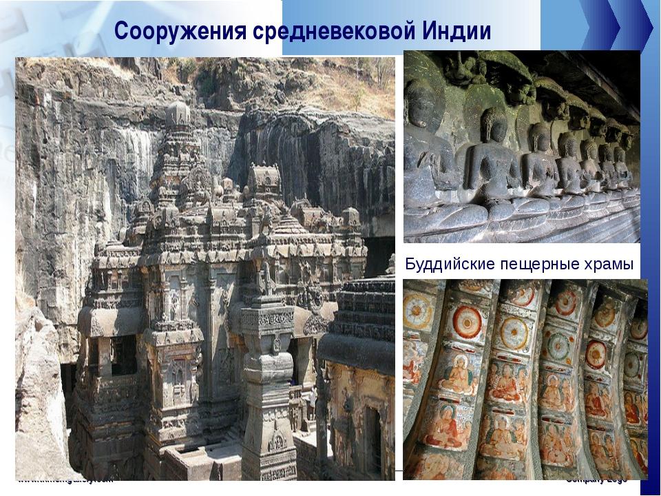 www.thmemgallery.com Company Logo Сооружения средневековой Индии Буддийские п...