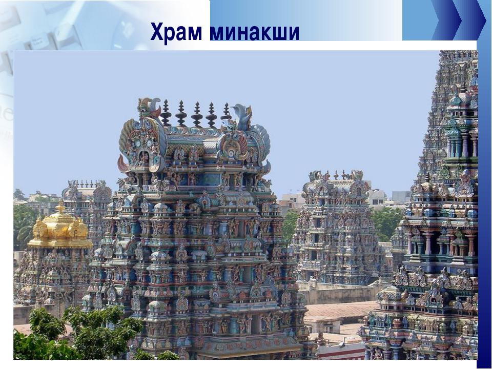 www.thmemgallery.com Company Logo Храм минакши Company Logo
