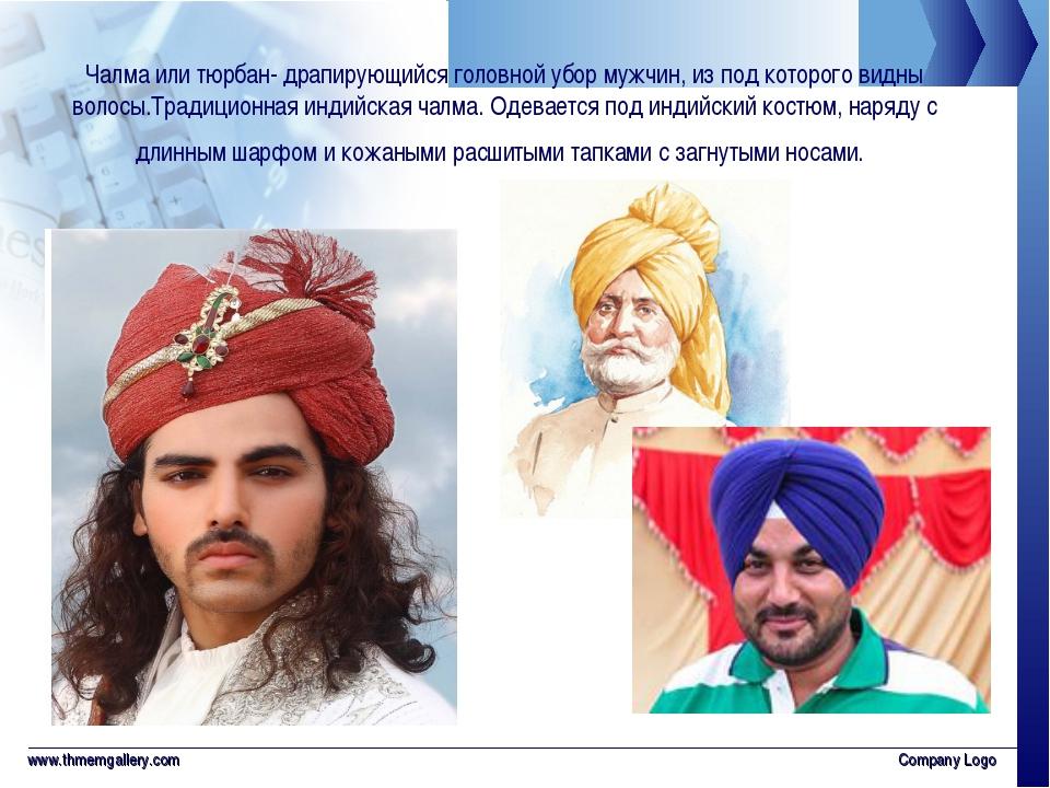 www.thmemgallery.com Company Logo Чалма или тюрбан- драпирующийся головной уб...