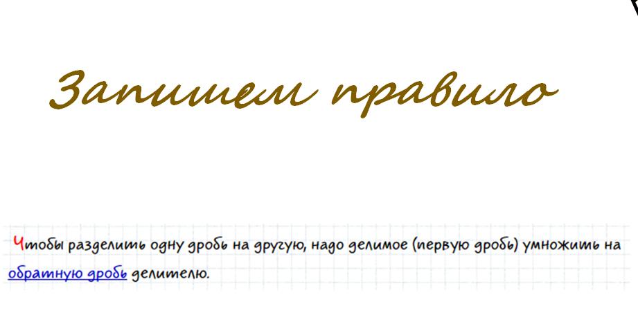 hello_html_2fad6fb.png