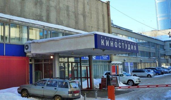 http://stirringtrip.com/img/dost-600/sverdlovskaja_kinostudija.jpg