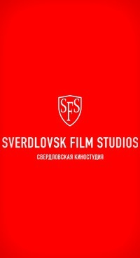 https://upload.wikimedia.org/wikipedia/commons/d/d6/Sverdlovsk_Film_Studios.jpg