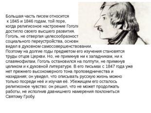 Большая часть писем относится к 1845 и 1846 годам, той поре, когда религиозно