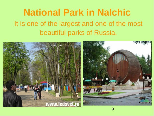 National Park in Nalchic It is one of the largest and one of the most beautif...