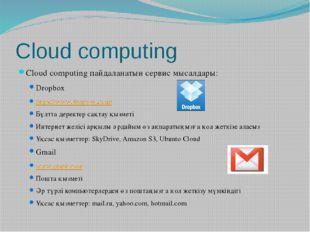 Cloud computing Cloud computing пайдаланатын сервис мысалдары: Dropbox https: