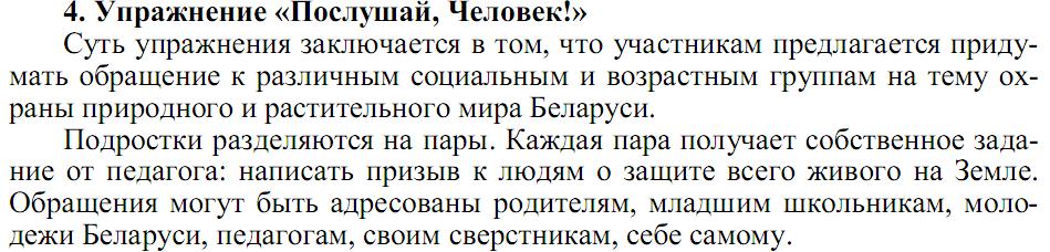 hello_html_m6e59018b.png