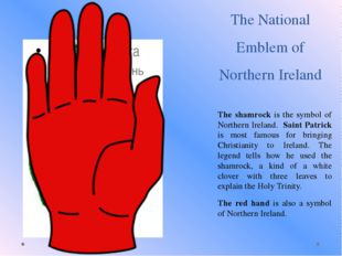 The National Emblem of Northern Ireland The shamrock is the symbol of Norther