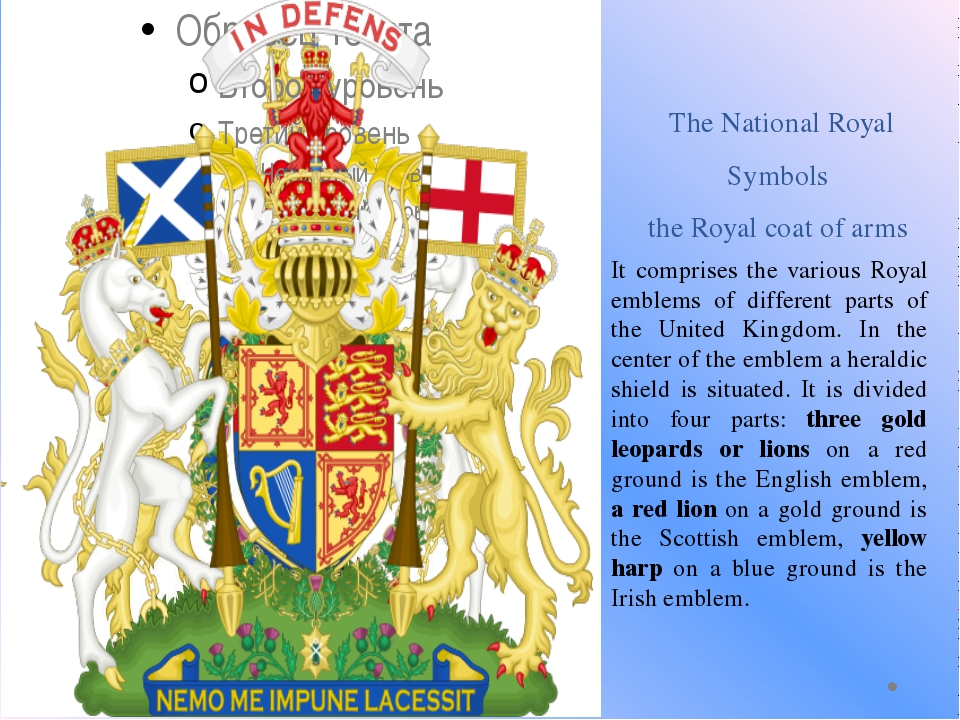 The National Royal Symbols the Royal coat of arms It comprises the various R...