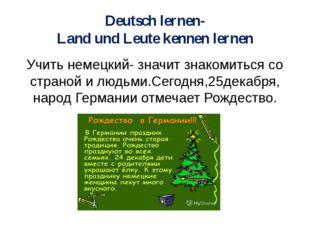 Deutsch lernen- Land und Leute kennen lernen Учить немецкий- значит знакомить