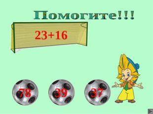 23+16 Лазарева Лидия Андреевна, учитель начальных классов, Рижская основная ш