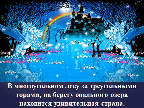 hello_html_44b1e606.png