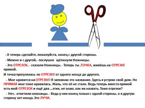 hello_html_m78c9b99f.png