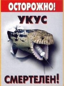 http://sluzhitel.pravorg.ru/users/10/1102210/editor_files/image/1.png