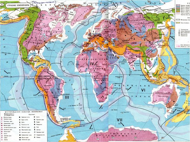Анализ тектонической карты, вместе с картой следующего слайда делаются вывод...