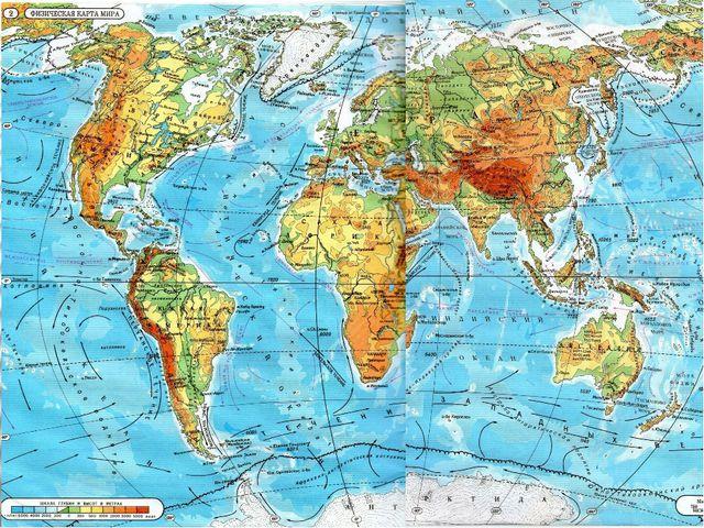 Анализ тектонической и физической карты, выявление закономерностей размещени...