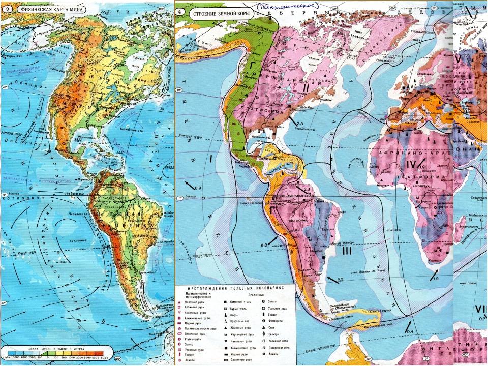 Закрепление умений сопоставления тектонической и физической карты, путём нал...
