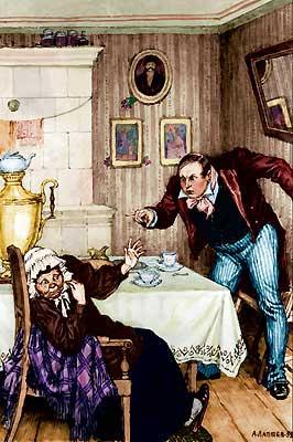 Мёртвые души Гоголь - Гоголь 3 - Гоголь - Фото по литературе