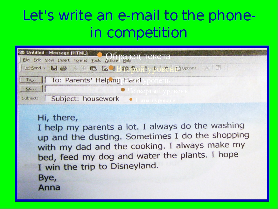 Let's write an e-mail to the phone-in competition