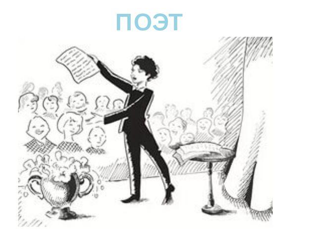 ДРЕССИРОВЩИК