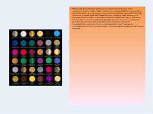 Фольга для фольгирования выпускается в широкой цветовой гамме. Тонер-чувствит